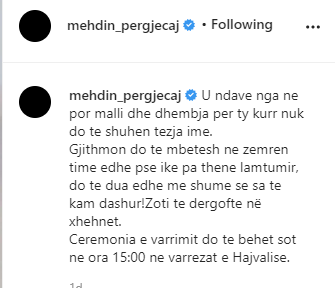 medaae